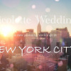 New York Wedding Planner Announcement: Our New Office in New York City!
